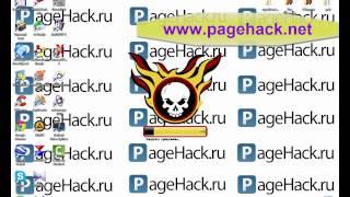Программа для чтения переписки вконтакте - PageHack