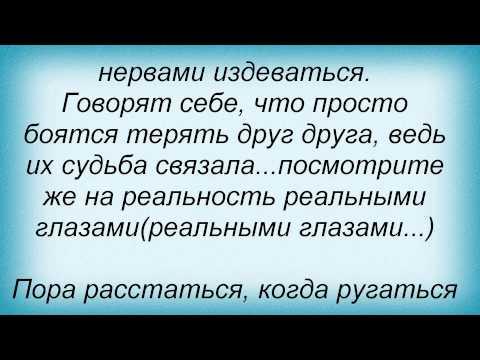 Клип Дима Карташов - Пора расстаться