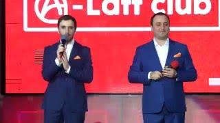 Alaff club new year 2016 / Алаф клаб новый год 2016