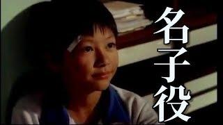SEVENTEEN ジュンの演技の実力がすごい ①