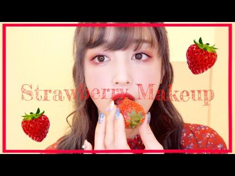 🍓いちごメイク🍓【赤メイク】派手カラーの使い方! strawberry makeup♡ thumbnail