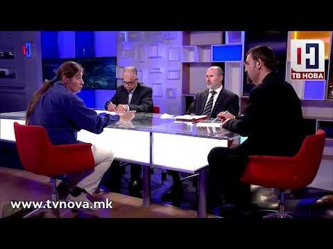 Џонс: Скопје било загадено и претходно