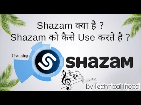 Music Identifier App Free ll How do I use Shazam on an Android phone || By Technical Tripod