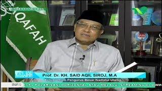 KH. Said Aqil Siradj - Tasawuf Falsafi #5
