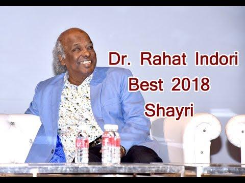Dr. Rahat Indori Best 2018 Shayri | Dogma Soft Limited Jaipur
