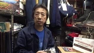 お馴染みのデッドストックの アメリカ製のジッパーです タロンジッパー...