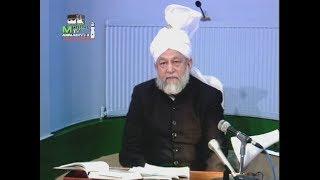 Dars-ul-Qur'an 122 - Surah Aale-Imran 165-168