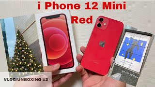 [VLOG UNBOXING]#3 아이폰12미니 | 리모…