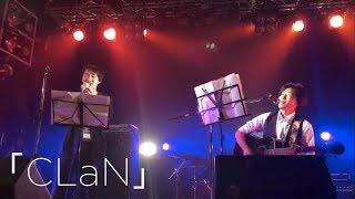 MEMBER- SHOHEI(Vo. Cho.) MERRY(Vo. Cho. Gt.) -SOUND CREATOR- JA...
