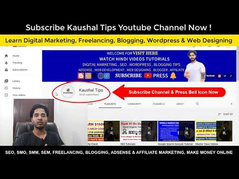 introducing-my-yt-channel- -kaushal-tips