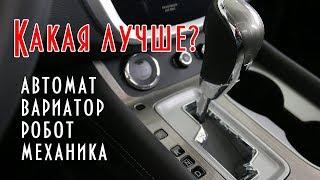 видео Вариаторная коробка передач: что это такое