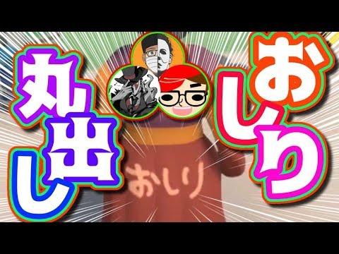 #1【爆笑不可避www】落ちた回数で罰ゲーム!!プリてぃ将軍のHuman Fall Flat