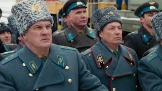 Время первых (2017) HD Трейлер на русском