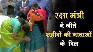 Dehradun: Defence Minister Nirmala Sitharaman Touches Feet Of Martyr's Mother