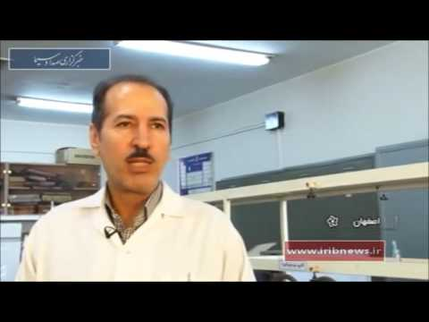 Iran made Fuel cells, Isfahan University of Science & Technology سلول سوخت دانشگاه اصفهان ايران