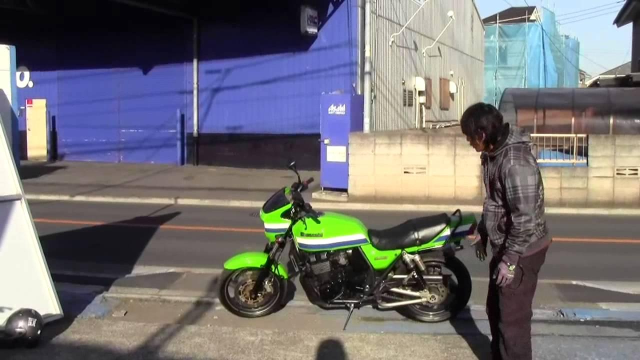 画像: カワサキ ZRX400 参考説明動画 www.youtube.com