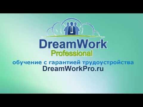 Работа в Белгороде. Хорошая зарплата. Интересная работа.