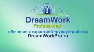 видео Работа в Белгороде