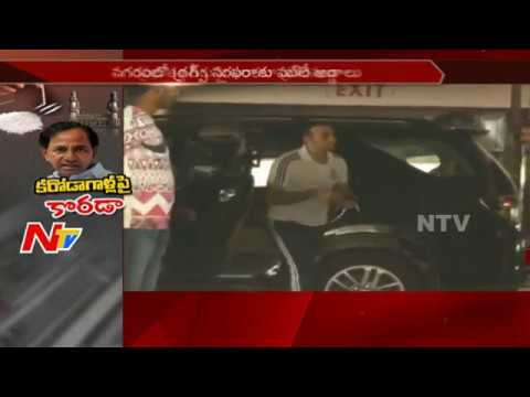 TRS Government Serious on Irregulars || SIT Department to Action on Illegal Pubs || NTV