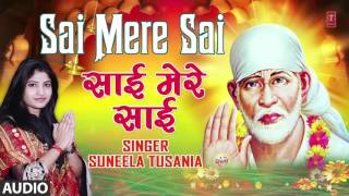 sai mere sai bhajan by suneela tusania i full audio song i art track