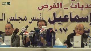 مصر العربية | أبو العنين: الإستثمار على الأبواب