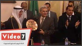 جامعة القاهرة تكرم وزير العدل الكويتى
