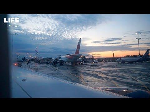 Пассажир рейса Москва-Ереван о первых секундах после ЧП на борту