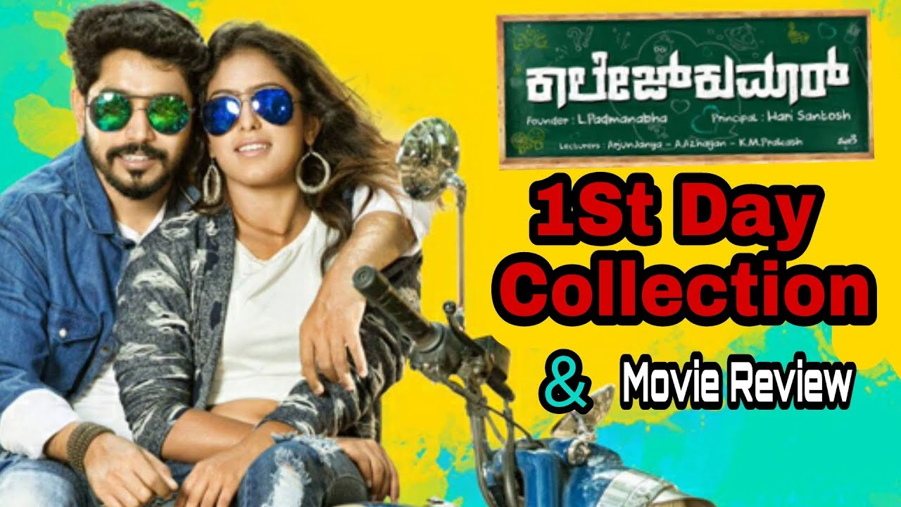 college kumar kannada movie first day collection movie review  college kumar kannada movie first day collection movie review