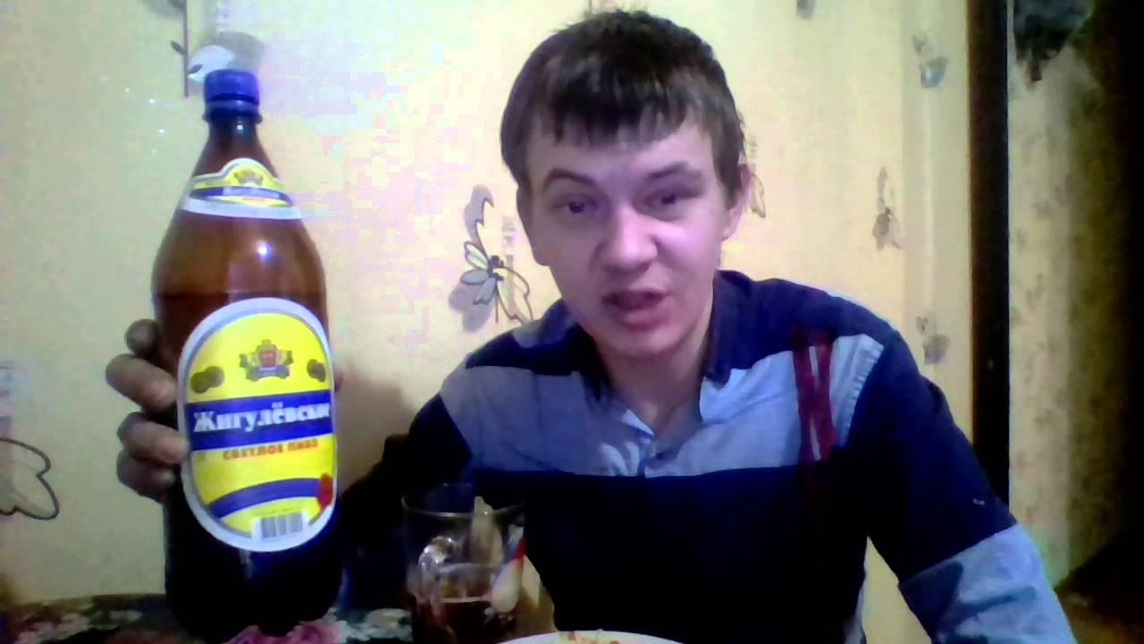 фото пива жигулёвского
