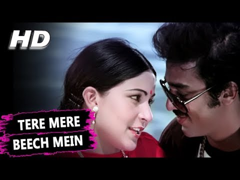 Tere mere beech mein sad song download s. P. Balasubrahmanyam.