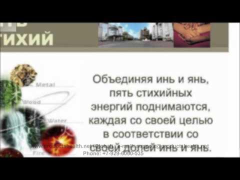 ТВЦ Потатушкиных. Продажа мебельной фурнитуры и