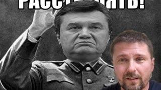 """""""Жизнь плохая? Потому что Крым забрали"""""""