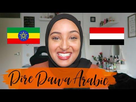 [Episode 2]: Dire Dawa Arabic🇪🇹🇾🇪اللهجة العربية في إثيوبيا
