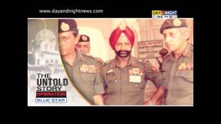 Operation Blue Star - The Untold Story by Kanwar Sandhu - 2