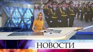 Выпуск новостей в 12:00 от 13.07.2019