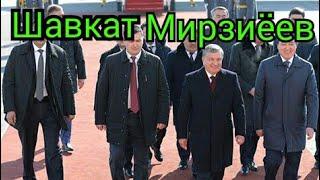 ПРЕЗИДЕНТ БУГУН СРОЧНО ФАРГОНА БОРАДИ 2018 06 12