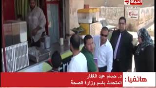 بالفيديو.. الصحة : 4 وفيات و45 مصابًا حصيلة ارتفاع درجات الحرارة