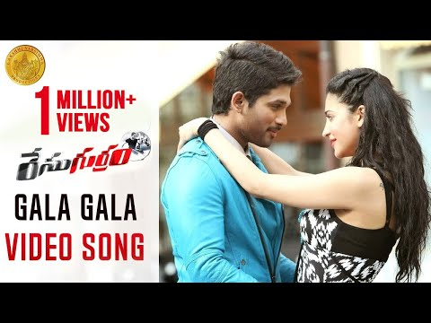 Race Gurram Video Songs | Gala Gala Song | Allu Arjun | Shruti Haasan | Saloni | Prakash Raj