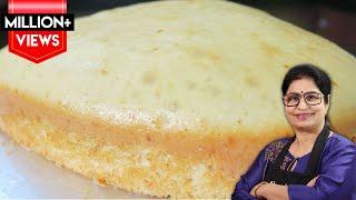 पानी से कैसे बनता है केक मार्केट में जाने इस वीडियो में | Soft & Sponge Cake Without Oven