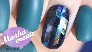 видео Камифубуки для ногтей: модный дизайн с конфетти и пайетками в маникюре