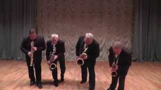 �������� ���� Sax Masters Quartet - When I am Sixty four ������