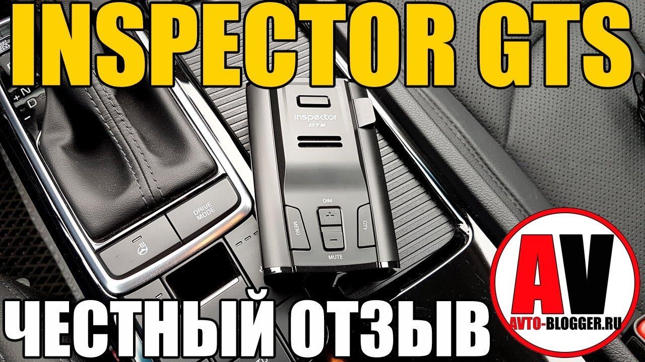 радар детектор inspector rd - YouTube