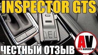 INSPECTOR GTS. Сигнатурный радар-детектор с GPS. Полный и честный отзыв