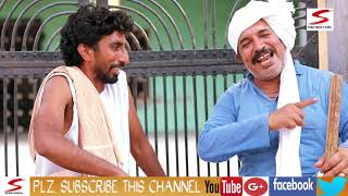 TIME PASS PART 16 | KOLA NAI KI BANDUKH | NEW HARYANVI COMEDY 2020 | STAR INDIA FILMS