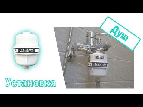 Установка TB-09 в Душе и Ванной (Ручной / Азиатский стиль) - Фильтр Для Душа