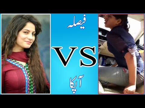 Maahi Ve Video Song Vs Mere Rashke Qamar-Remix - Neelum Munir Dance In Car