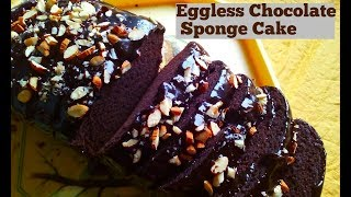 How to make healthy Wheat Chocolate Cake / #eggless chocolate #sponge  #cake / #without  oven recipe