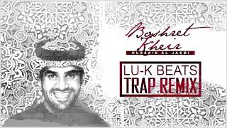 Hussain Al Jassmi - Boushret Kheir ( Lu-K Beats TRAP Remix ) [ Official Audio ]