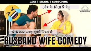 Desi Wife | मुँह की सर्जरी  | Deepak Gahlawat & Shiwani Sharma | Haryanvi Comedy Haryanavi 2018