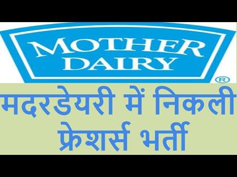Jobs In Mother Dairy